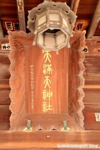 天満天神社(幸区東古市場)4