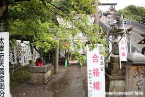 針綱神社(愛知県犬山市犬山北古券)4