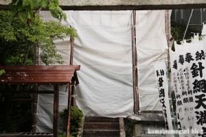 針綱神社(愛知県犬山市犬山北古券)6