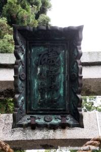 磯崎神社(滋賀県米原市磯)16