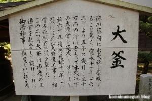 多賀大社(滋賀県犬上郡多賀町大字多賀)64