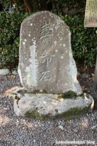 多賀大社(滋賀県犬上郡多賀町大字多賀)30