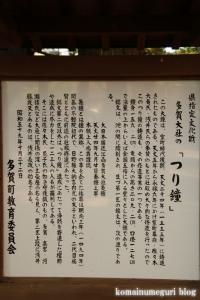多賀大社(滋賀県犬上郡多賀町大字多賀)44
