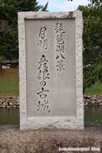 彦根城(滋賀県彦根市金亀町)4