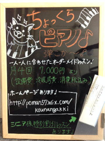 201405152303039bd.jpg