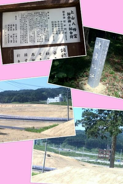 fc2_2014-08-06_21-47-11-928.jpg