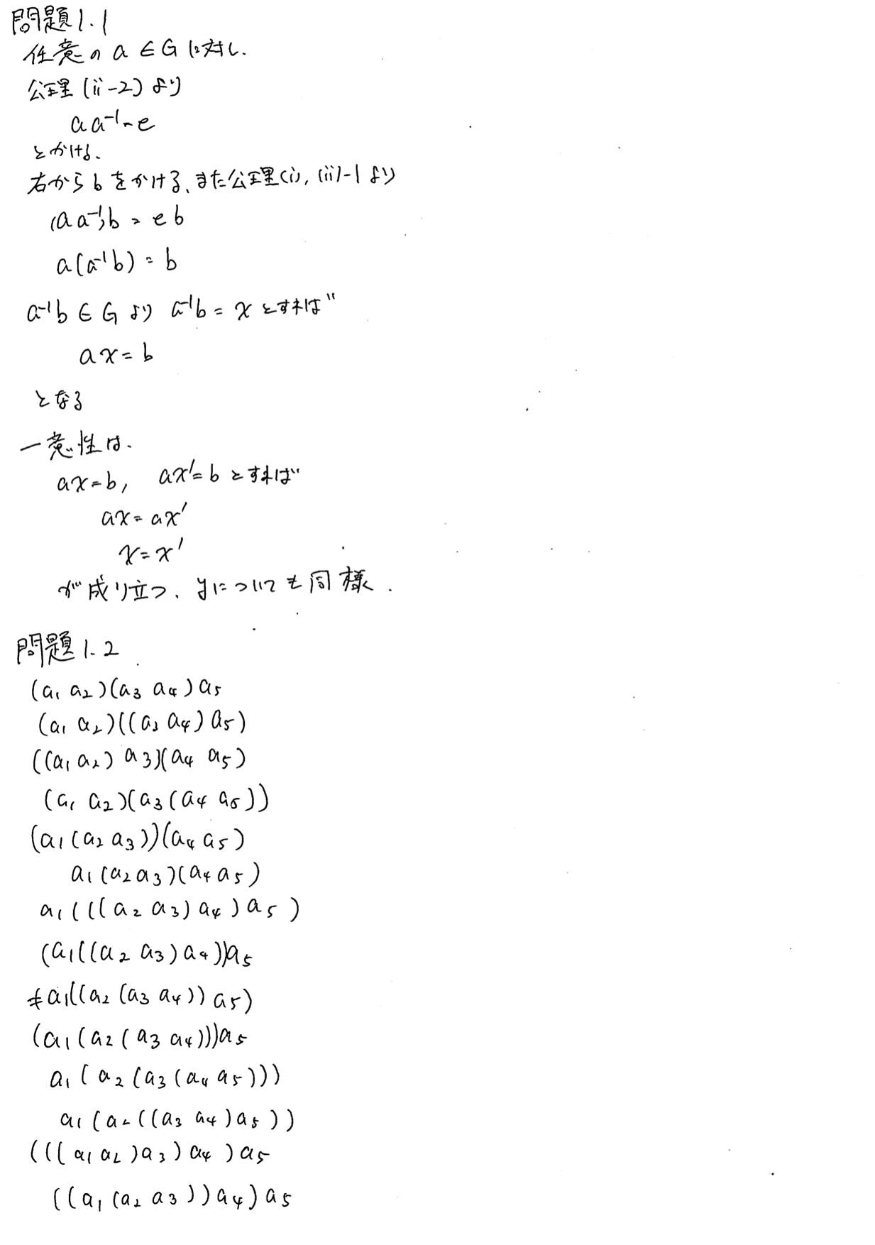 senkei_1.jpg
