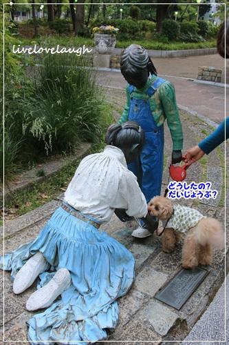 IMG_3865うつぼー12
