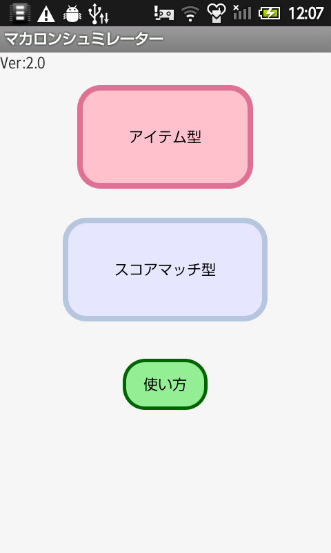 device-2014-08-04-120731.png