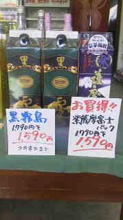 yasuisaketenn-0308.jpg