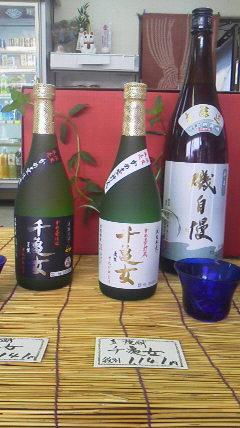 yasuisan-2014-617.jpg