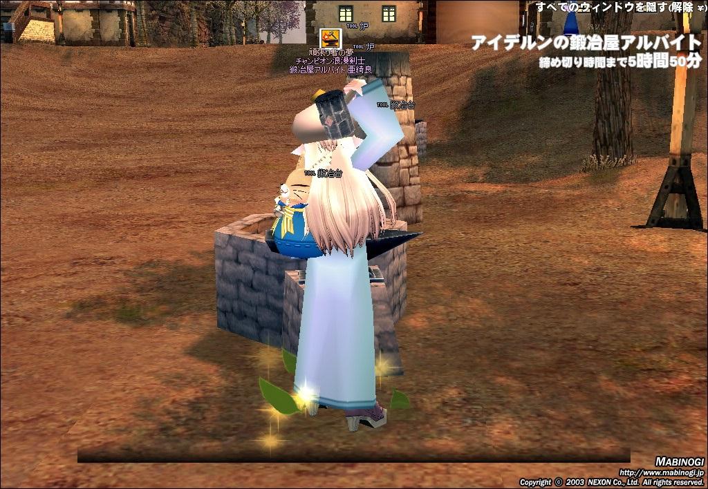 mabinogi_2014_04_23_016.jpg