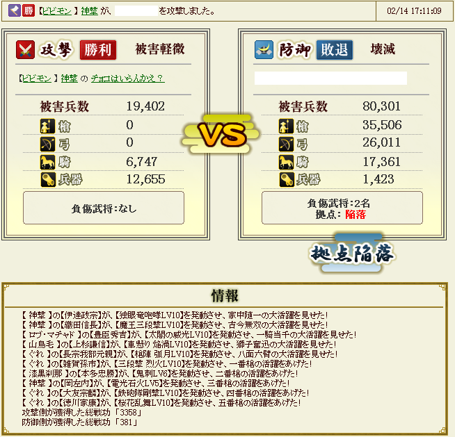 201402161632254b0.png