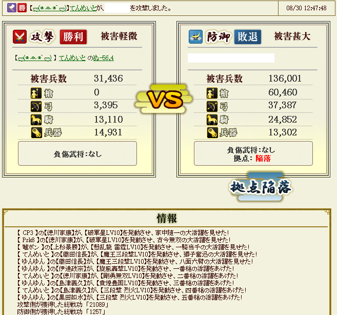 20140902112330460.png