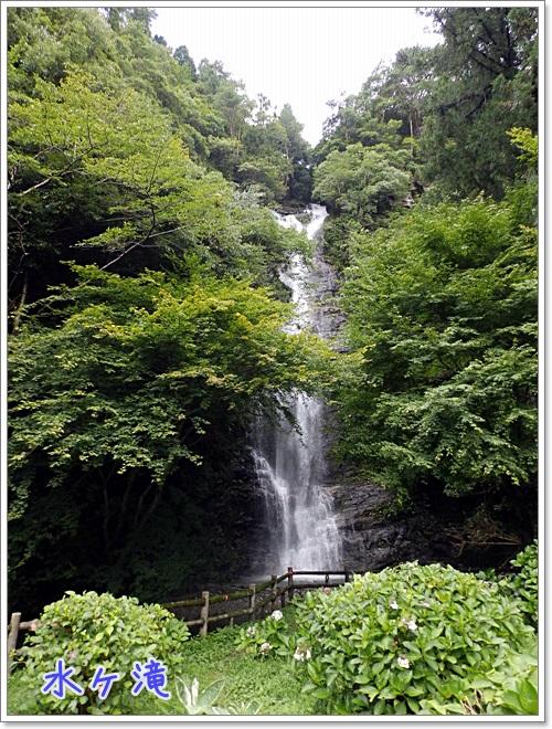 水ヶ滝(法皇の滝)3