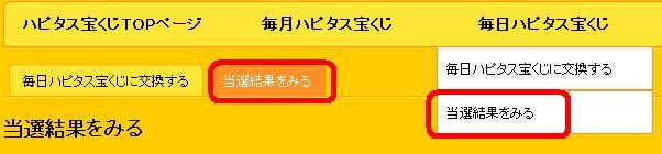 201406191051437b5.jpg