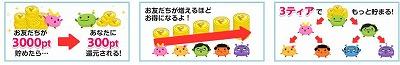 20140626113102277.jpg