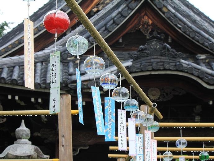 奈良の風鈴寺 おふさ観音 揺れない風鈴