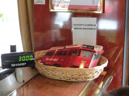 pub tram14