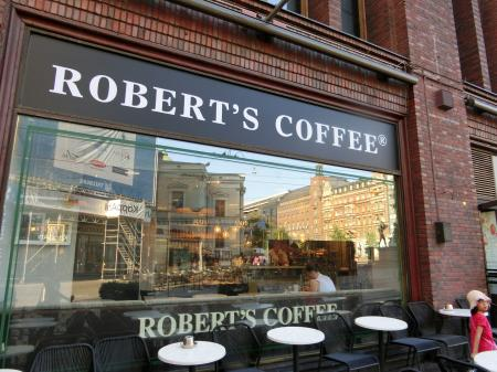 Robert's Coffee1