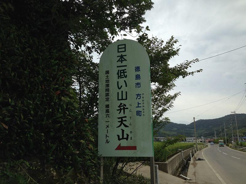 IMG_6278.jpg