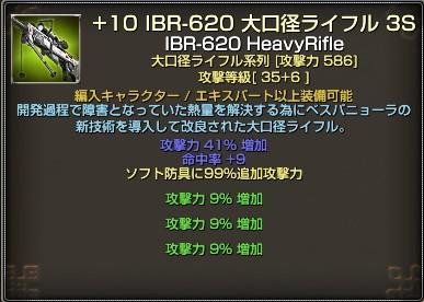 SnapCrab_NoName_2014-7-31_3-49-38_No-00.jpg