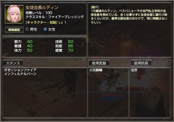 SnapCrab_NoName_2014-8-26_17-50-37_No-00.jpg