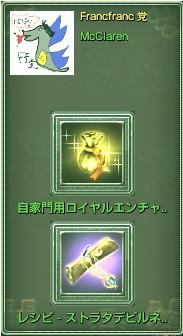 SnapCrab_NoName_2014-9-1_20-47-4_No-00.jpg