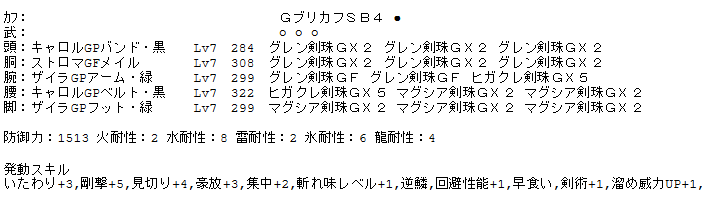 20140322a001.png