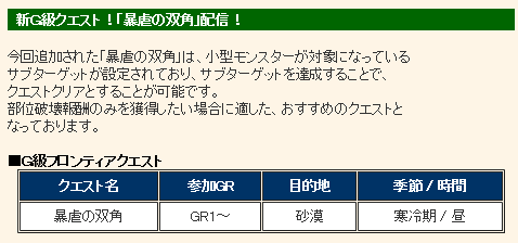 20140325a001.png