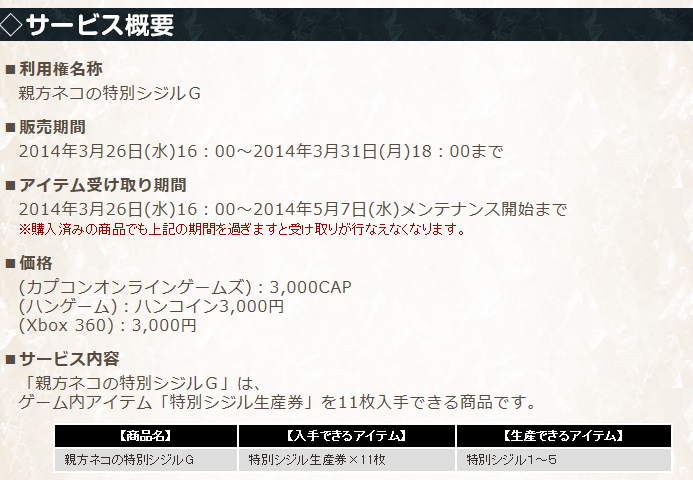 20140326a002.png