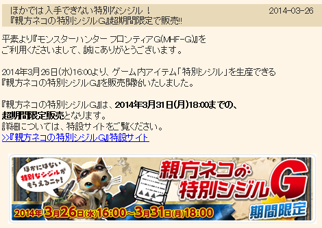 20140326a005.png