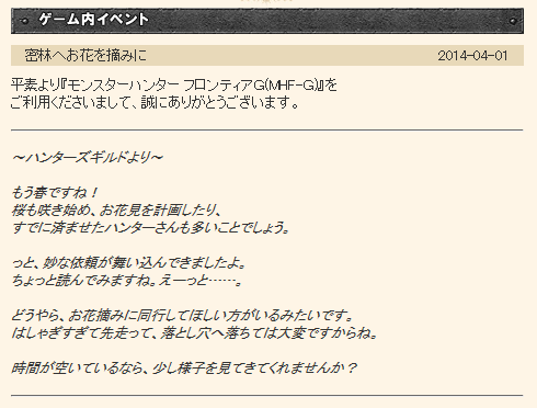 20140401a001.png