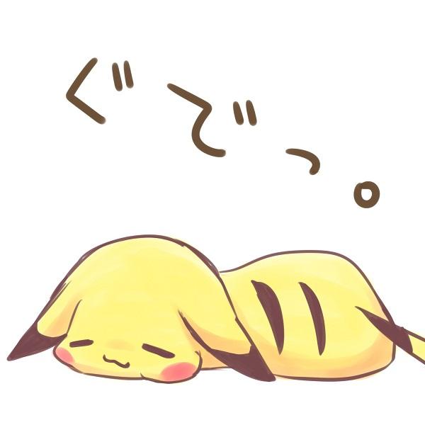 pikachu600.jpg