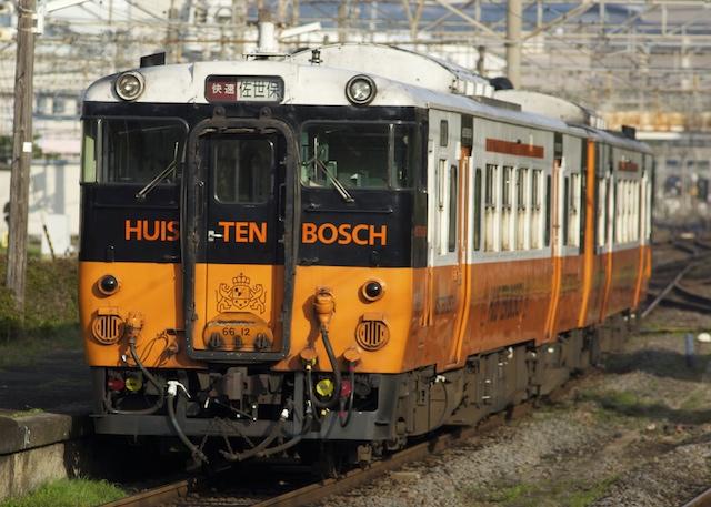 140302-JR-K-DC66-67-HUIS-1.jpg