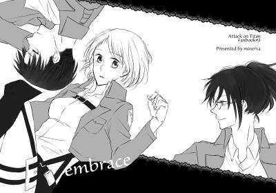 embrace-hyousi-s.jpg