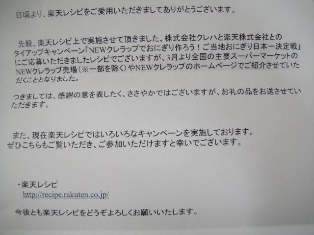 057_20140220114225bc8.jpg