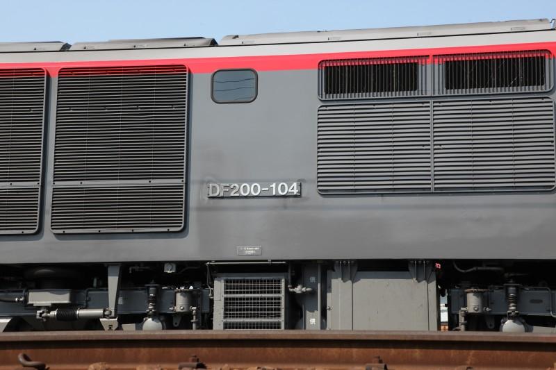DF104IMG_0125-1.jpg