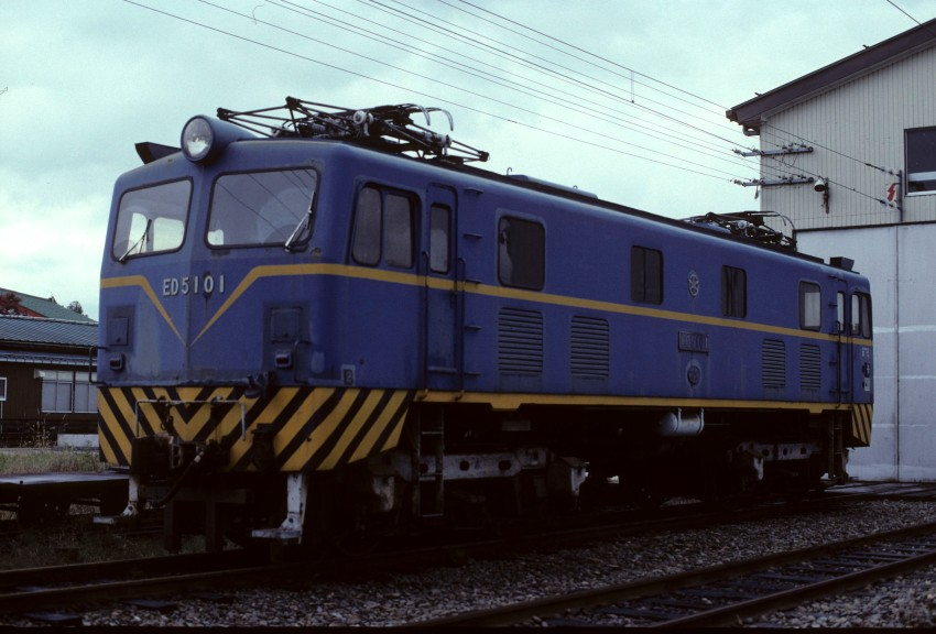 ED5101-2.jpg