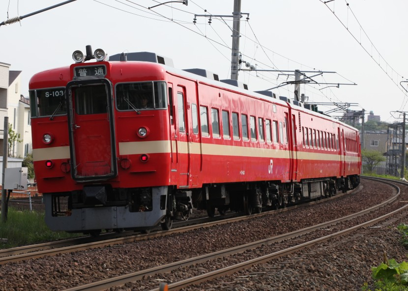 S-103IMG_0471-3.jpg
