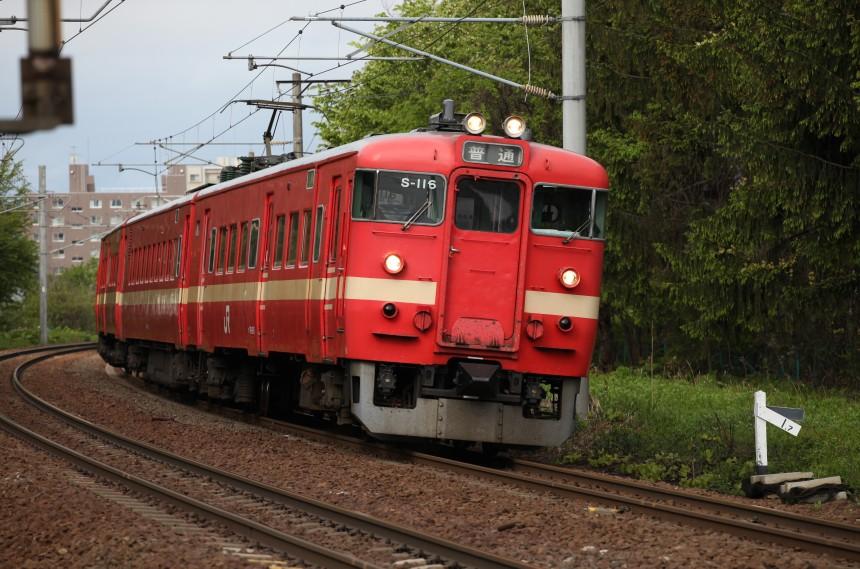 S-116IMG_0542-3.jpg