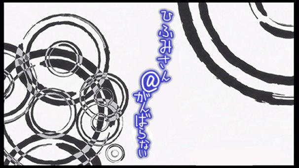 2014年5月のひふみプラスの運用状況 ~ ひふみさん@がんばらない 自宅警備員? ~