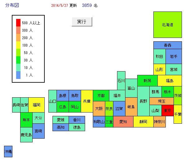 【ツール】ブログ訪問者分布をエクセルの日本地図で表してみよう