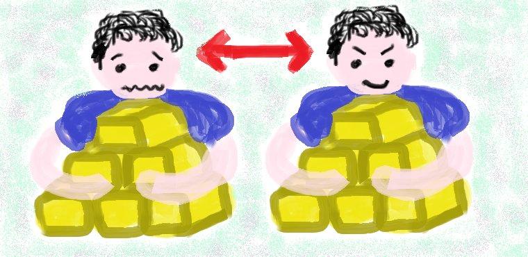 損をしたくないという欲 ~ 富士宮で貯蓄と資産運用の会? ~