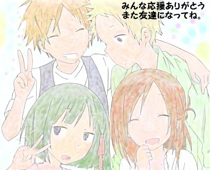2014年6月23日~27日の成績 富士宮応援ファンド「宮物語」 ~ 最終回? ~