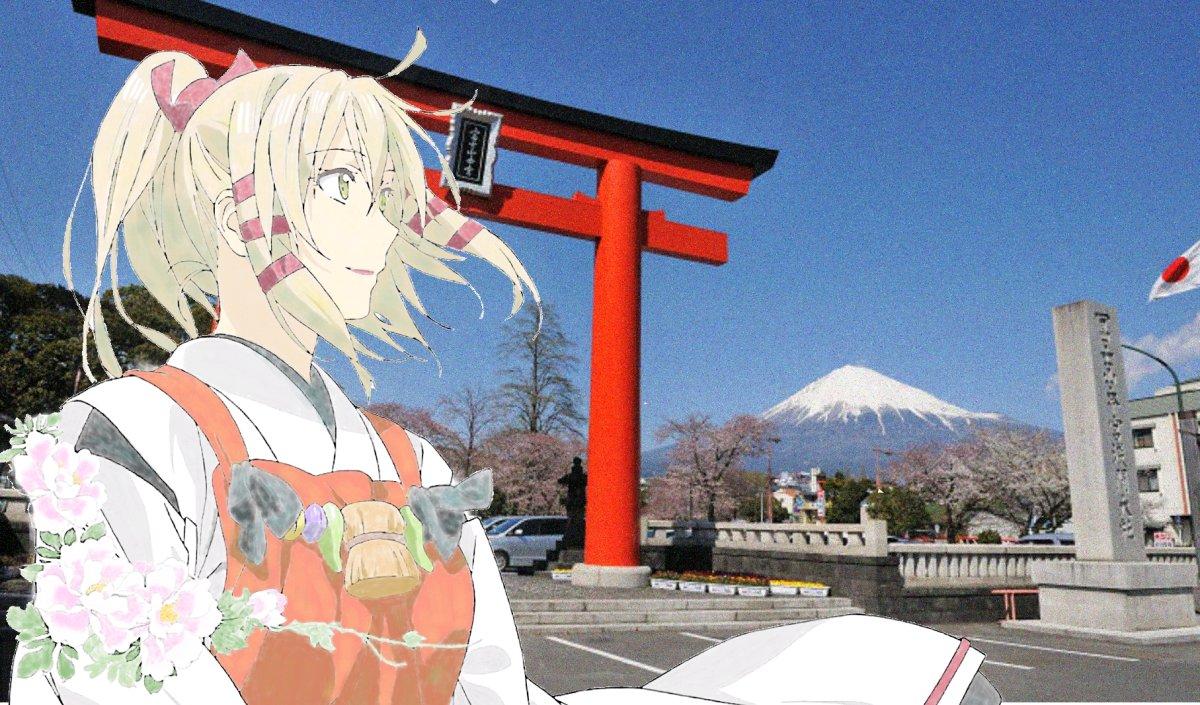 富士山の入山料7月だけで1,566万円!!