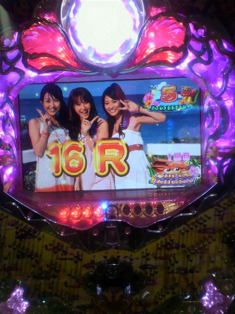 9勝7敗(^.^)