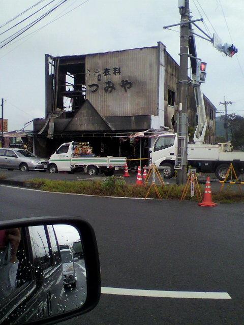 昨晩の火事のあと…宇城市小川町