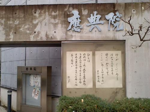 20140330_1.jpg