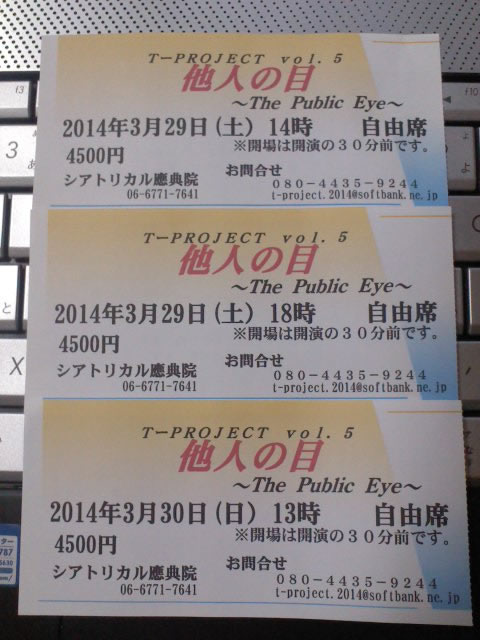 20140330_2.jpg